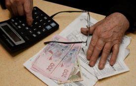 Тисяча сімей позбулась субсидій через борги у… 340 грн