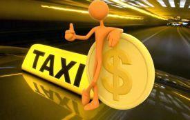 Мінімальний проїзд у тернопільському таксі уже подорожчав