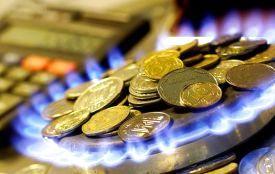 З листопада дорожчає газ: як економити та що тепер буде з субсидіями (ставте питання)