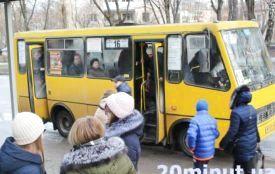 Яка ціна за проїзд у маршрутках була б нормальною для Тернополя? (опитування)