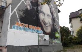 Будинок з портретом Кузьми почали утеплювати. Мурал обіцяють відновити