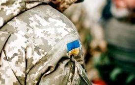 Вбитого військового Руслана Романюка поховають 18 листопада у рідному селі (оновлено)