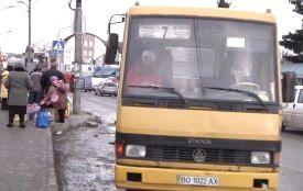 Які маршрутки та тролейбус їздитимуть до 22.00
