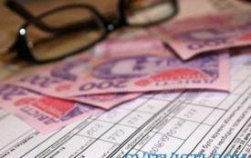 З 1 жовтня пільги виплачуватимуть у безготівковій та готівковій формах