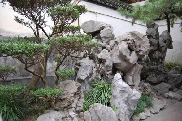 Сад ЮнЮань